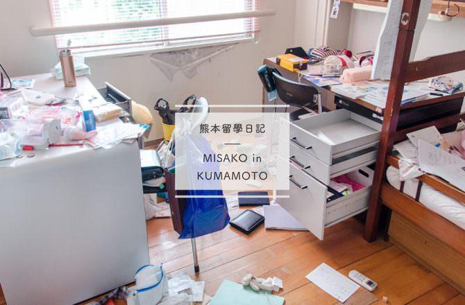 【熊本留學】熊本大地震5天全記錄
