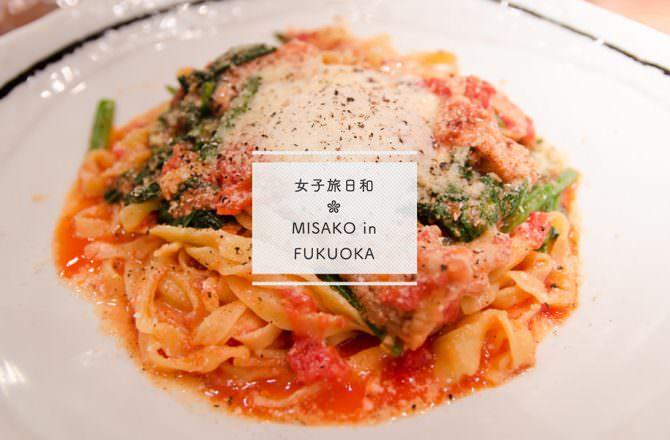 【福岡美食】到博多車站「37 PASTA」品嚐37種風味義大利麵
