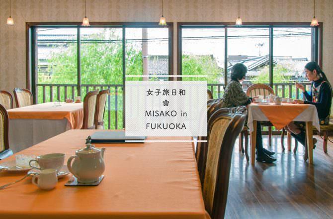 【福岡美食】來柳川「紅茶的店 River Flow」享受下午茶時光!