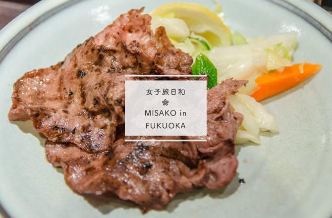 【福岡美食】到博多車站「たんやHAKATA」吃超人氣牛舌早餐!