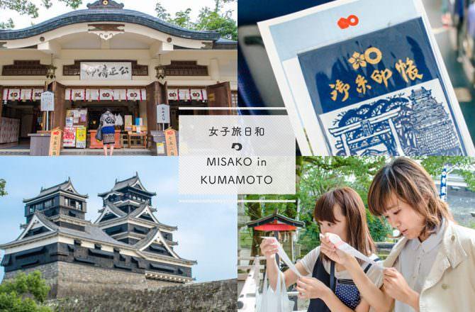 【熊本景點】加藤神社・祭祀加藤清正的熊本城週邊神社