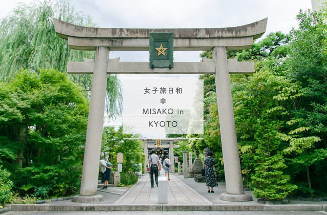 【京都景點】晴明神社,千年傳說陰陽師朝聖之旅