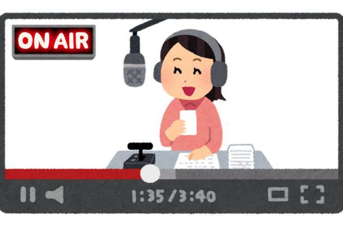 【日文學習】免 VPN 聽日本廣播電台 radiko.jp 攻略!