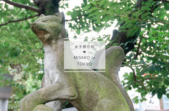 【東京景點】想發大財?來「皆中稻荷神社」就對了!