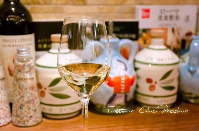 【東京美食】連續五年獲得米其林一星 TRATTORIA CHE PACCHIA 義大利餐廳